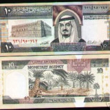 Bnk bn arabia saudita 10 riali 1984 unc