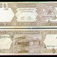 bnk bn afghanistan 5 afghanis 2002 unc