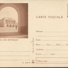 Bnk cp botosani - teatrul - necirculata - Carte Postala Moldova dupa 1918