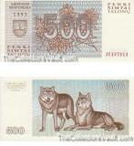 Bnk bn lituania 500 talonu 1993 unc