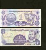 Bnk bn nicaragua 1 centavo 1991 unc