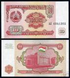 Bnk bn tadjikistan 10 ruble 1994 necirculata