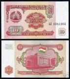 + Bancnota UNC Tadjikistan 10 ruble 1994 +