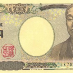 JAPONIA █ bancnota █ 10000 Yen █ 2004 █ P-106 █ UNC █ necirculata - bancnota asia
