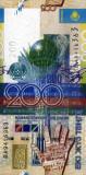 KAZAHSTAN █ bancnota █ 200 Tenge █ 2006 █ P-28 █ UNC █ necirculata