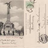 Ploiesti (Prahova) - Statuia Vanatorilor (clasica)!!
