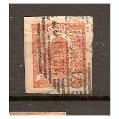 Timbre Ungaria 1900/#71- marca de ziar nedantelata