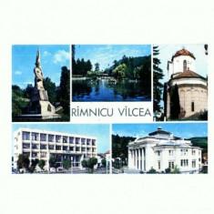 CP138-96 Ramnicu Valcea -circulata 1971