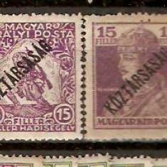 Timbre Ungaria 1918/*220 si 237 cu supratipar