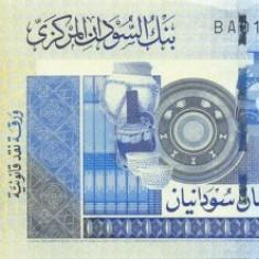 SUDAN bancnota 2 Pounds 2006 (2007) P-65 UNC necirculata