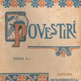 Mihail Sadoveanu, Povestiri (interbelica) - Carte Editie princeps