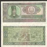 ***Bancnota de 25 lei - 1966 - NECIRCULATA***