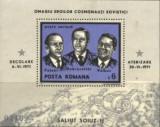 ROMANIA 1971 - COSMONAUTI EROI, SOIUZ 11, colita nestampilata, AF8, Nestampilat