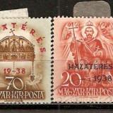 Timbre Ungaria 1938/*591-592 supratipar serie