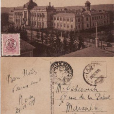 Iasi- Universitatea-militara WWI, WK1, Circulata, Printata