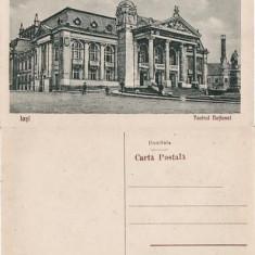 Iasi-Teatrul National 2 - Carte Postala Moldova dupa 1918, Necirculata, Printata