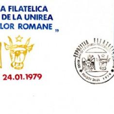 PLIC SPECIAL 120 ANI DE LA UNIRE 1979 - Timbre Romania