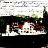 Ilustrata SINAIA Corpul de garda