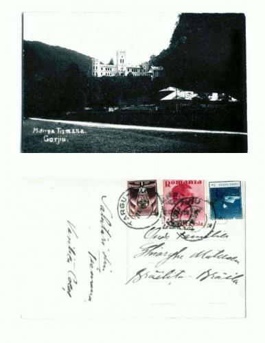 CP122-78 Manastirea Tismana -Gorjiu -circulata 1930 ?