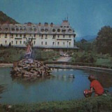 CALIMANESTI VEDERE DIN PARC DIN 1971 - Carte Postala Oltenia dupa 1918