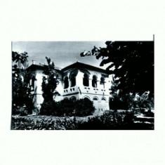 CP147-89 Craiova, Casa Baniei (sec. XVII) -necirculata