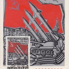 Maxima URSS -  rachete, militara