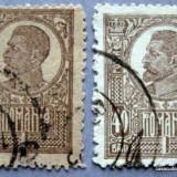 A1012 1920 UZUALE FERDINAND 40 bani h. Alba si de razboi 2v. - Timbre Romania, Regi, Stampilat