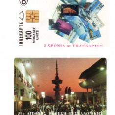 CARTELA TELEFON PUBLIC DIN GRECIA - DE COLECTIE ** - Cartela telefonica straina