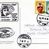 Aeromfila 07 Timisoara, corespondenta parasutata