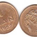 1 ban 1952 - Moneda Romania