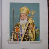 Album  cu Patriarhul Teoctist  ( 10 ani de la alegerea lui )
