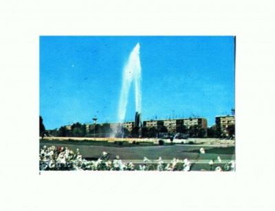 CP148-01 Constanta -Fantana arteziana -circulata 1978 foto
