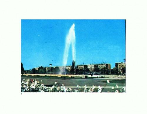 CP148-01 Constanta -Fantana arteziana -circulata 1978