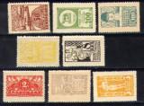 Romania lot 8 timbre fiscale locale diferite Timisoara 1920 neuzate CV 200$