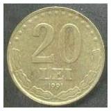 Romania 20 LEI 1991 - Moneda Romania