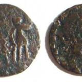 Moneda antica (C)
