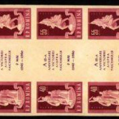 Eseu 1959 ROMANIA colita 5 tripticuri Victoria proba de tipar nedantelata - Timbre Romania, Nestampilat