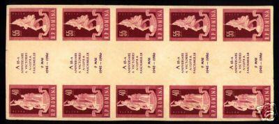 Eseu 1959 ROMANIA colita 5 tripticuri Victoria proba de tipar nedantelata