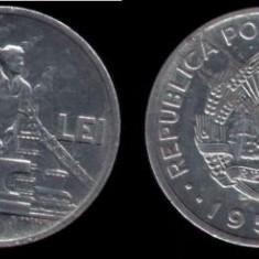 * Moneda 20 lei 1951 - Moneda Romania