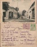 Simeria(Piski ) jud .Hunedoara  -Strada Principesa Elisabeta