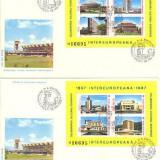 FDC LP1176/1987 Intereuropeana 87 ( hoteluri) 2 plicuri/blocuri