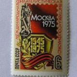 """Timbru """"Socfilex '75, Moscova"""" - 1975, URSS, neuzat., Nestampilat"""
