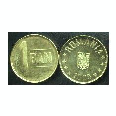 1 BAN 2005 UNC din fisic BNR - Moneda Romania