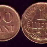 * Lot 2 monede 50 bani si 1 leu 1947