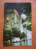 Brasov - Hotelul Carpati (color, masini de epoca) * R.P.R.