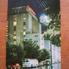 Brasov - Hotelul Carpati (color, masini de epoca) * R.P.R. - Carte Postala Transilvania dupa 1918