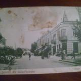Vedere din Baile Pucioasa, Strada Regala,  anii 1920-1940