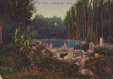 B46 Valcea Cascada din Zavoi necirculat