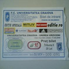 + Bilet tribuna II meci U Craiova - Unirea Urziceni 17.04.2009 + - Bilet meci