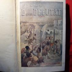 V.DEMETRIUS - DOMNUL DEPUTAT -ed. 1921 - Carte veche